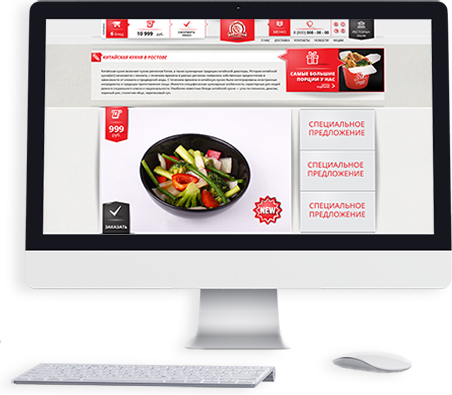 Создание и продвижение сайтов ростов образец договра на создание, продвижение, поддержку сайта